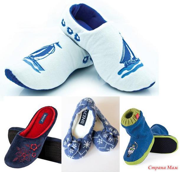 Оригинальные, необычные веселые носки и тапочки для ...