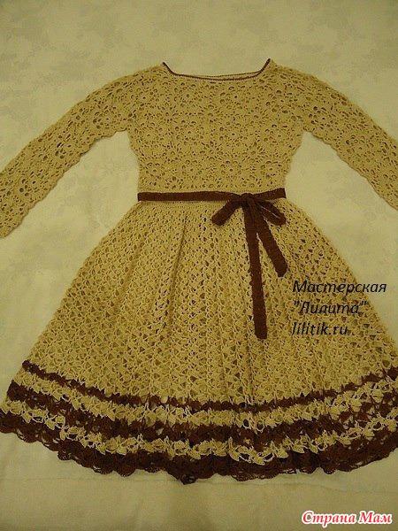 НЕ новое платье от Лилиты..