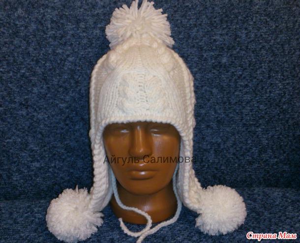 Зимняя шапка с ушками для