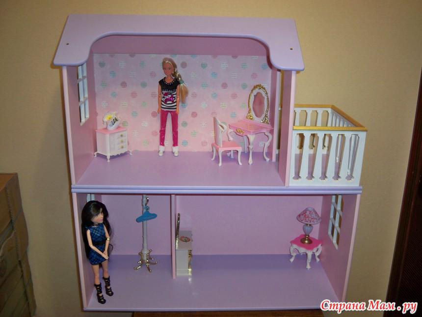 Кукольные домик своими руками для барби 468