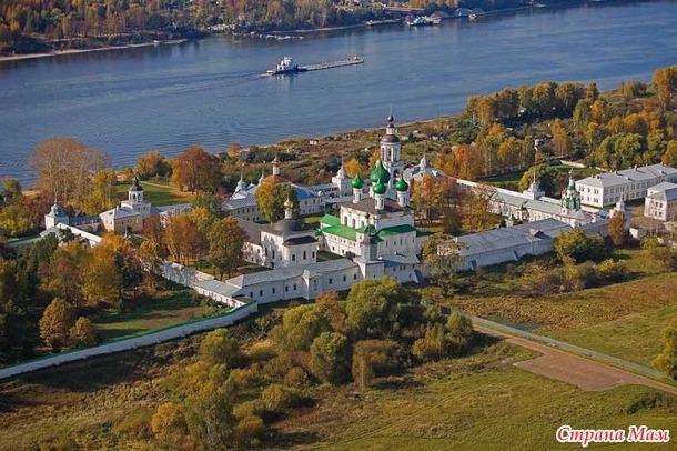 гостиницы на берегу волги ярославль