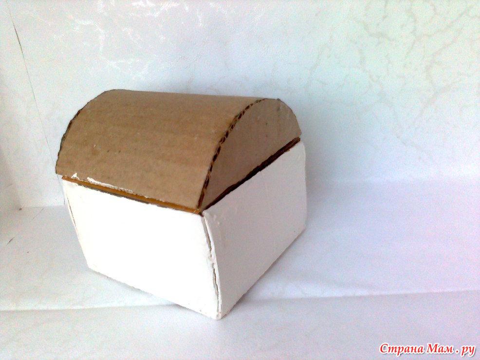 Как сделать сундучок из коробки из под обуви