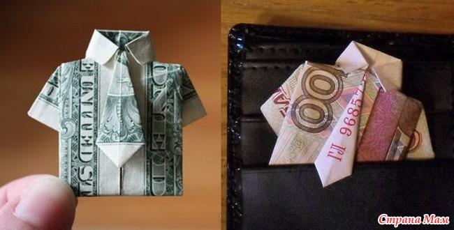 Как сделать подарок из денег мужчине