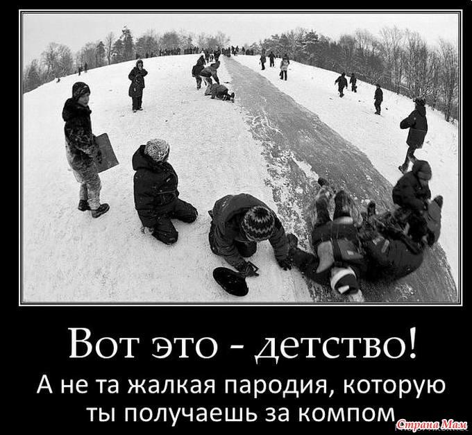 http://st.stranamam.ru/data/cache/2013oct/02/07/9633548_37594.jpg