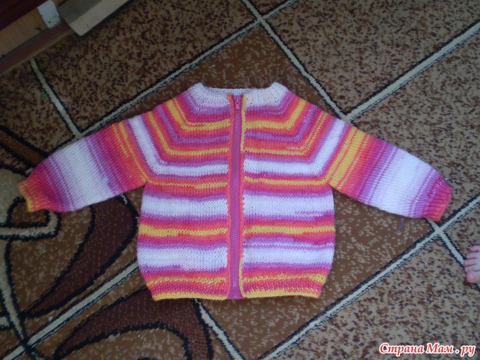 Кофта Для Новорожденных Реглан Доставка