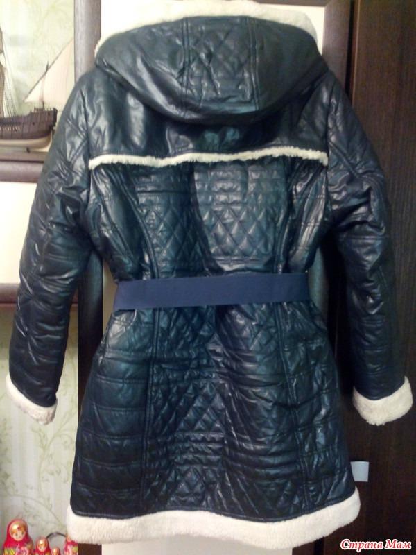Купить Куртку Tafika