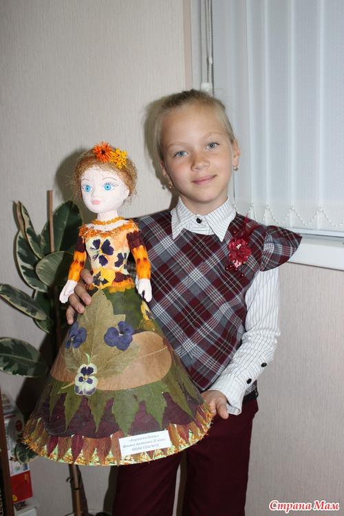 Кукла из природного материала своими руками 65