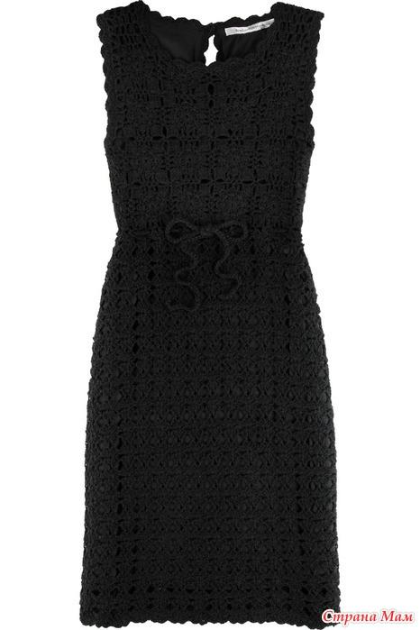Вязаное платье Diane von Furstenberg