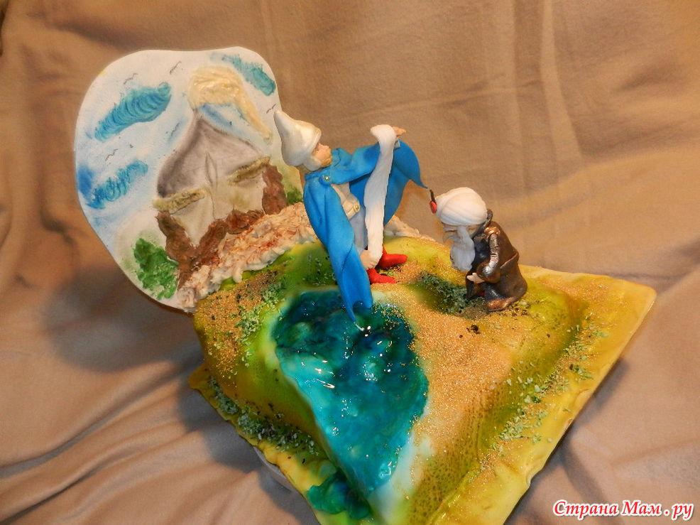 Руслан и людмила торт
