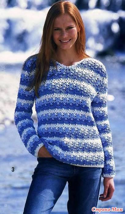 *Сине-белый пуловер