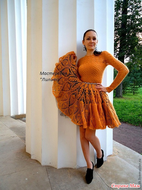 Платье Махер Атлас 24