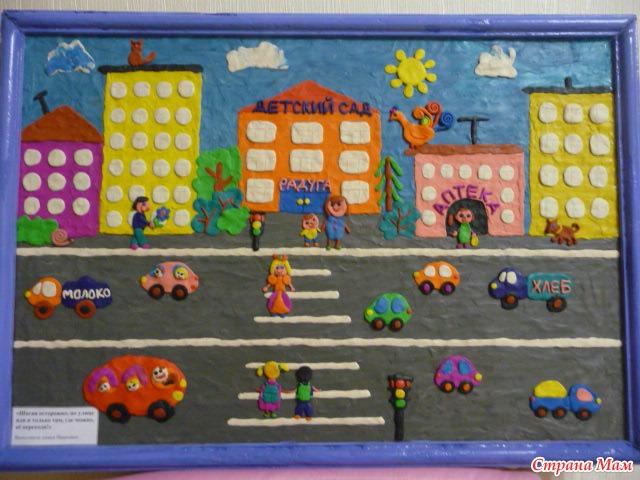 Рисунки и поделки по пдд в детском саду 13