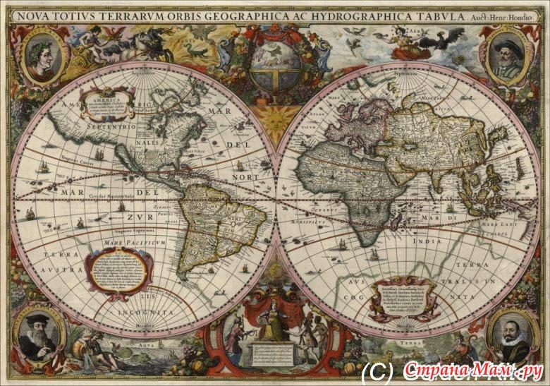 Старую карту мира