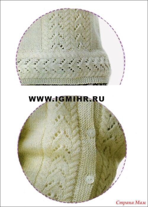Белый жакет с ажурным узором для девочки 1-8 лет,   от финских дизайнеров. Спицы