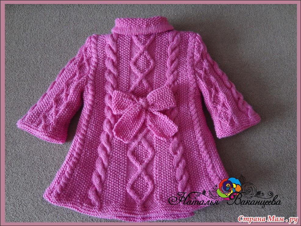 Вязание спицами на 1 годик девочку 25