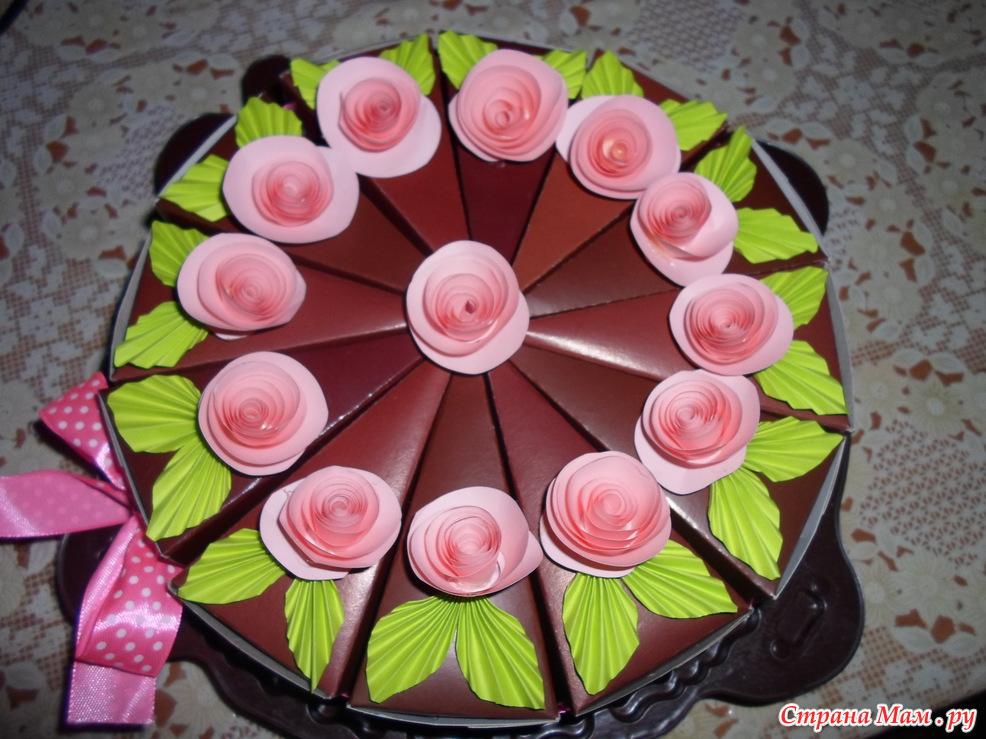 Торт из бумаги своими руками маме
