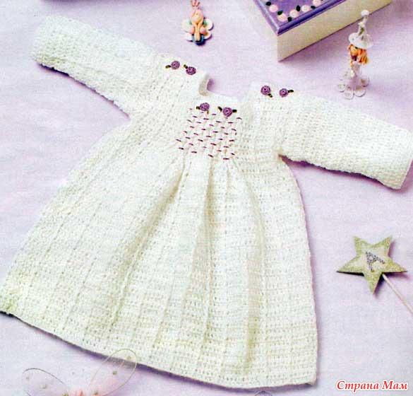 Вязание крючком схема платье на девочку 6 месяцев
