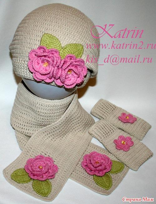 """Комплект """"Осень в розах"""" для маленькой модницы"""