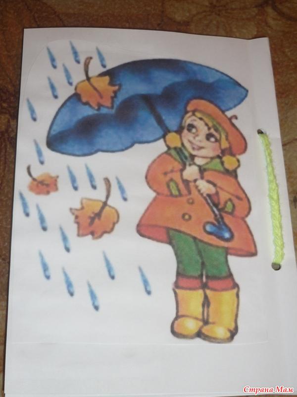 Книжка малышка про воду своими руками
