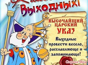 Календарь рабочих дней на 2017 башкортостан