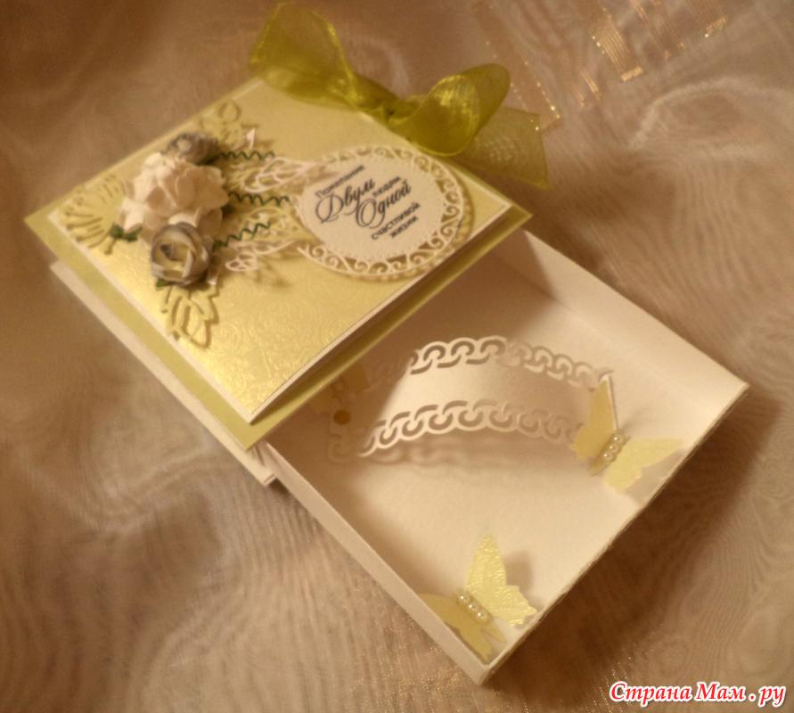 Подарочная коробочка для денег на свадьбу