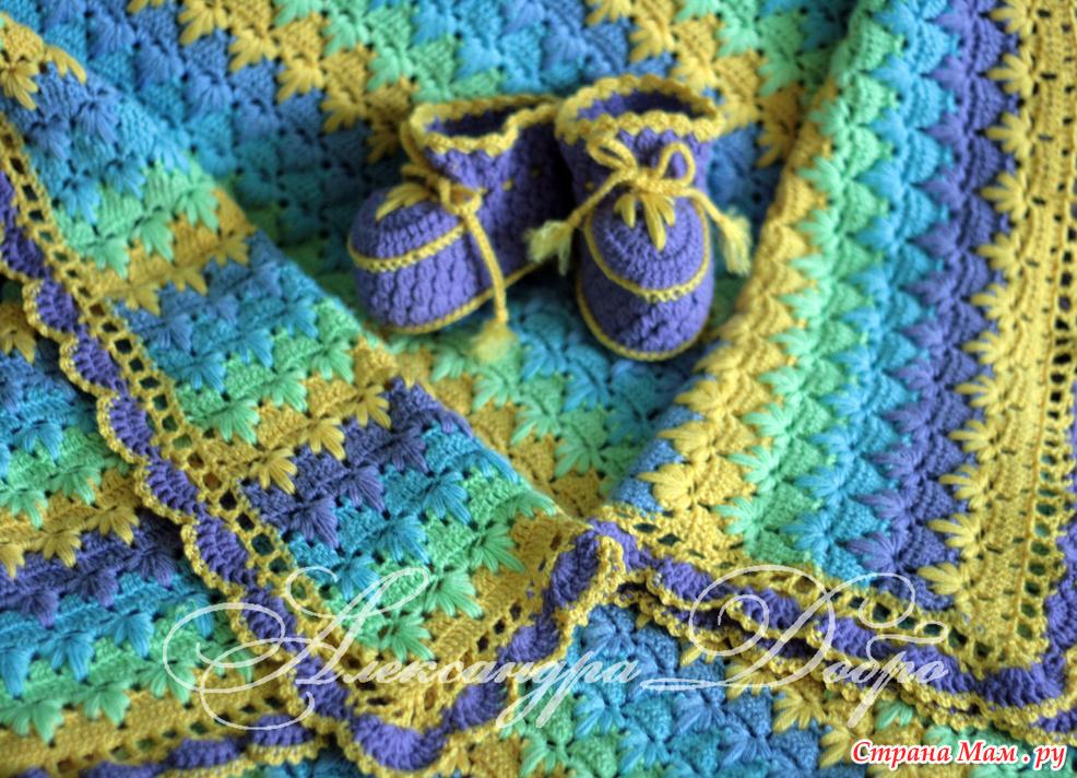 Вязание крючком. детские пледы