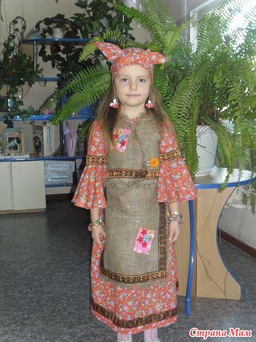 Как сделать ребёнку костюм бабки ёжки