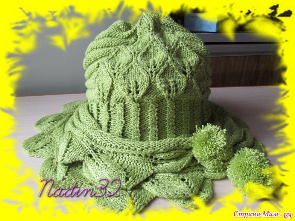 Вязать шапку с листьями