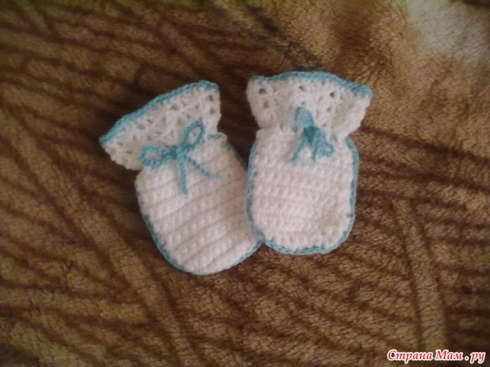 Вязание варежки для новорожденных