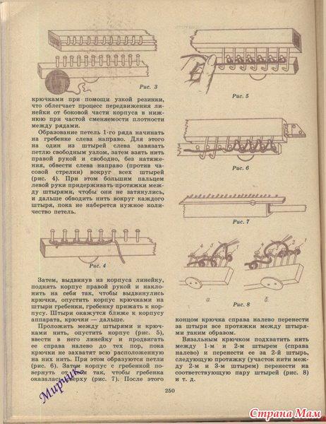 инструкция к буковинке img-1