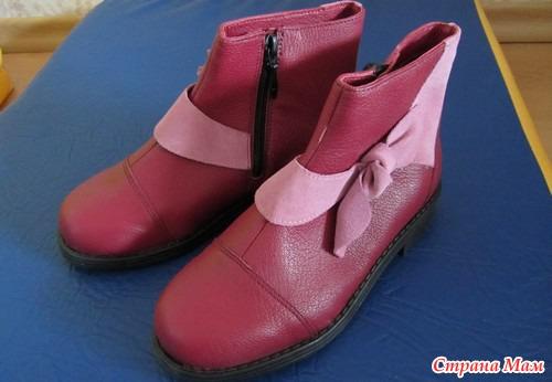 Фирменный интернетмагазин детской обуви Фома