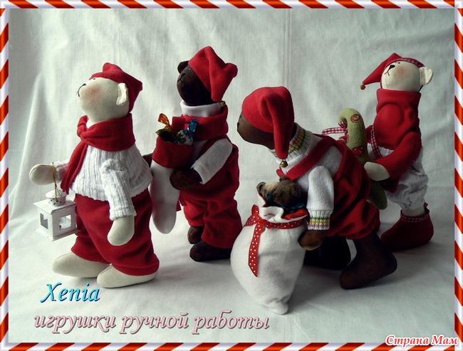 Помощники деда Мороза с выкройкой