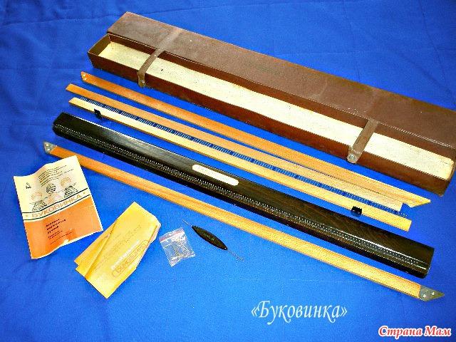 Инструкция вязальный аппарат буковинка