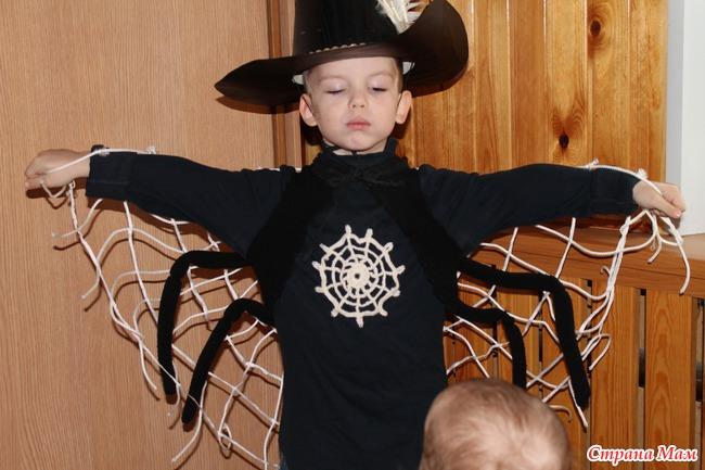 Паук своими руками костюм