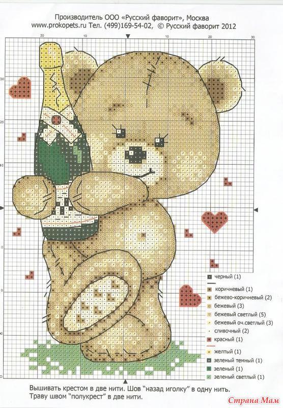Схема вышивки мишки с цветами