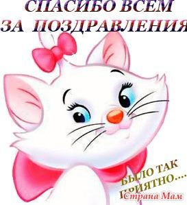 Стихи маме от дочери  pozdravokru