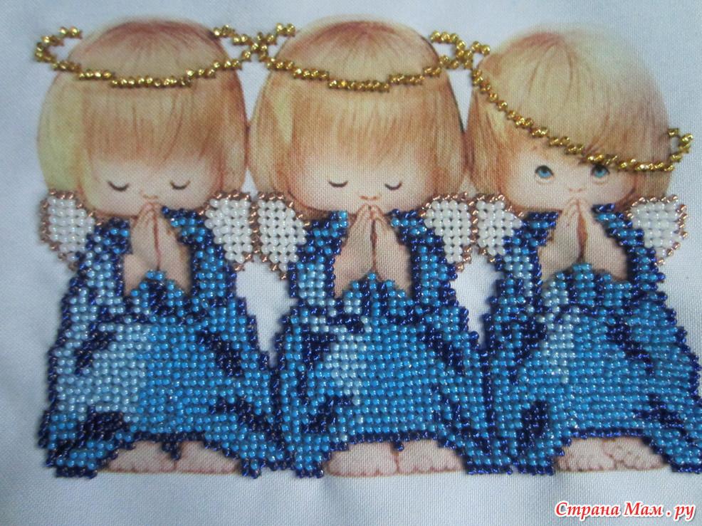 Схема для вышивки с тремя ангелочками 853