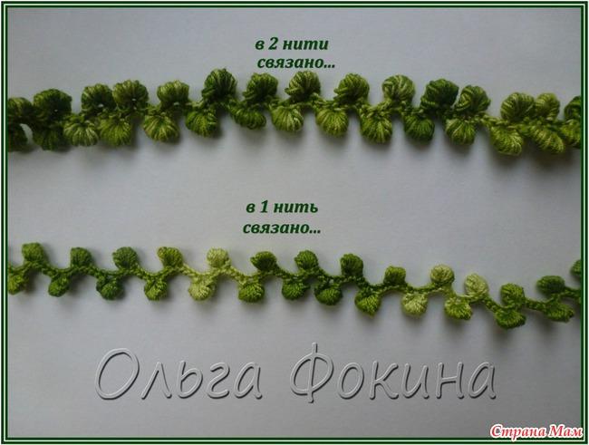 Кофточка по мотивам работы Ольги Масагутовой (очень много фото!!!)
