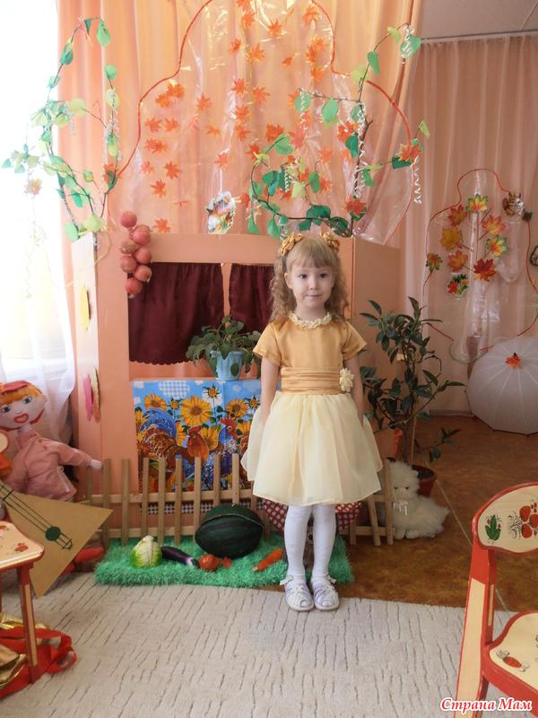Купить Платье На Праздник Осени В Детском Саду