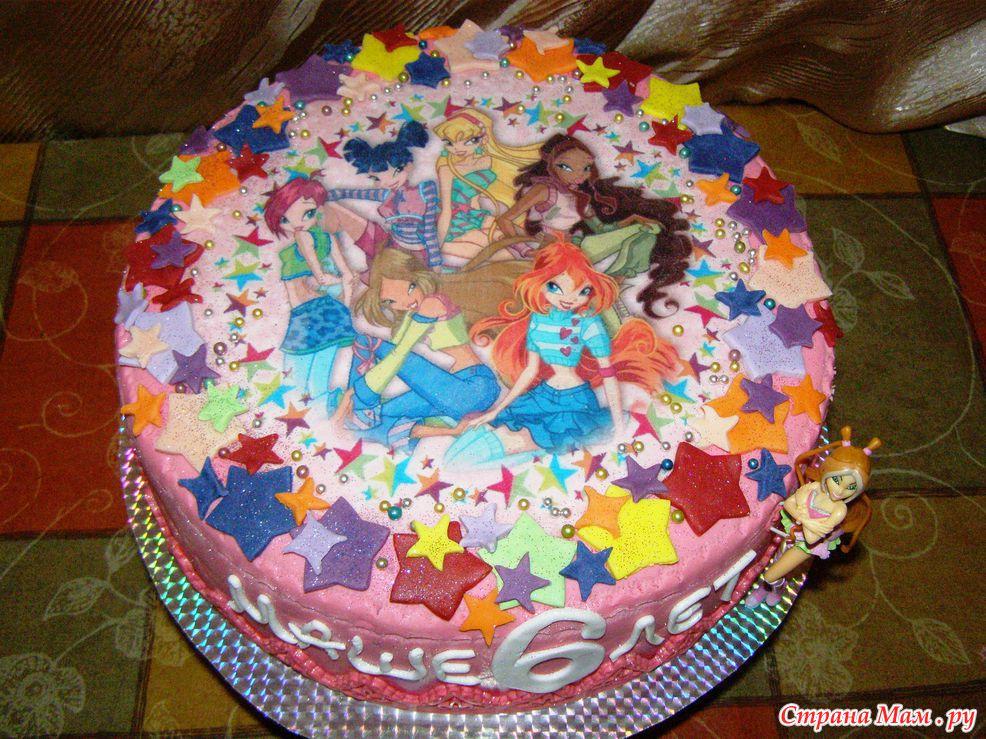 Торты с вафельной картинкой для девочки