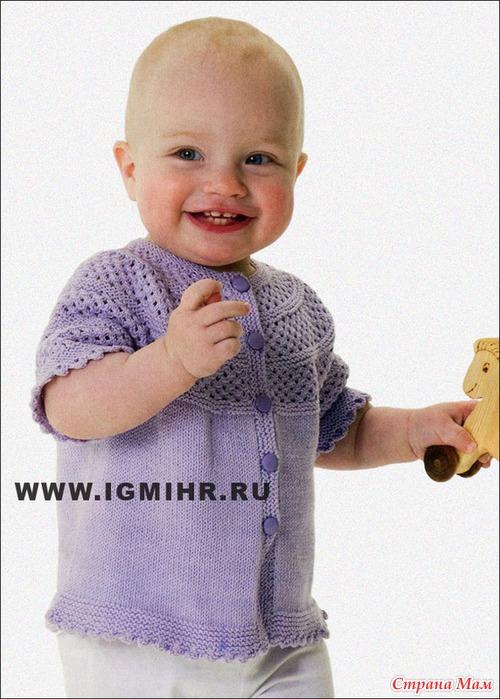 Сиреневая кофточка с круглой кокеткой для малышки, от финских дизайнеров. Спицы