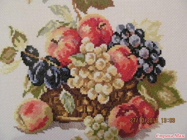 """""""Яблоки и виноград"""" от Алисы."""