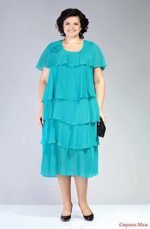 Купить Недорогую Одежду Больших Размеров С Доставкой
