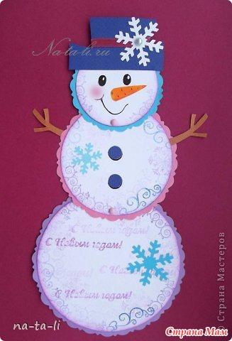 Снеговик из бумаги к новому году своими