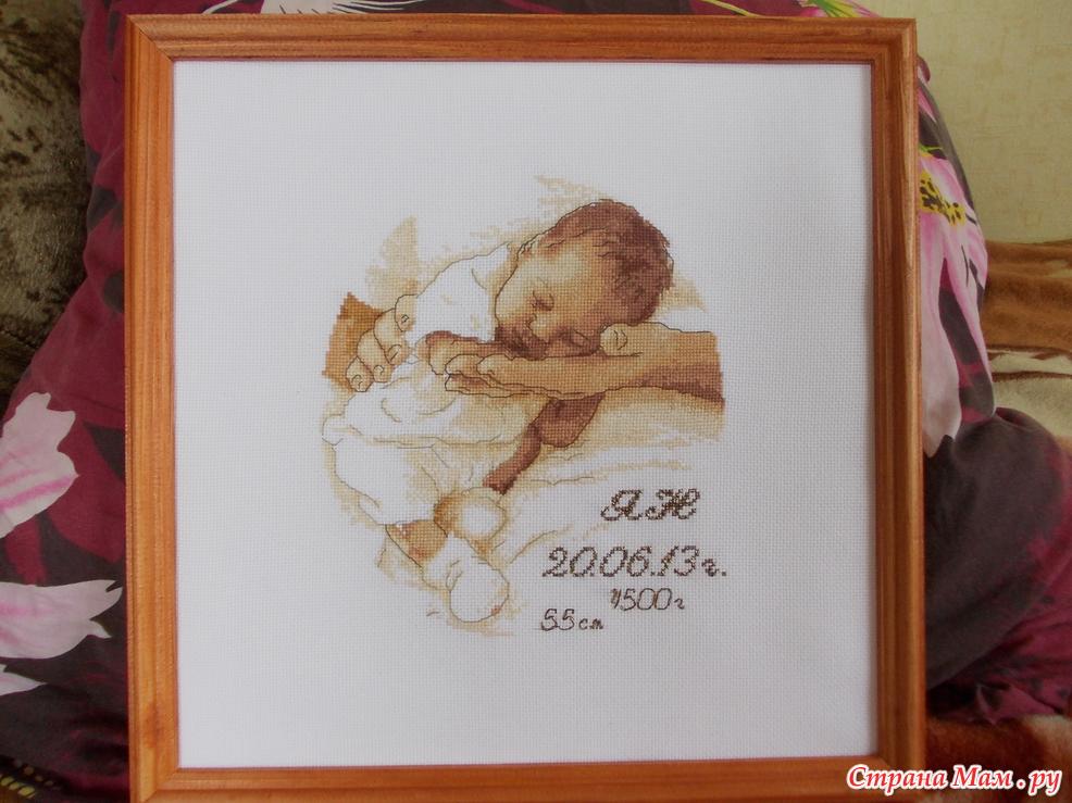 Спящий малыш вышивка крестом