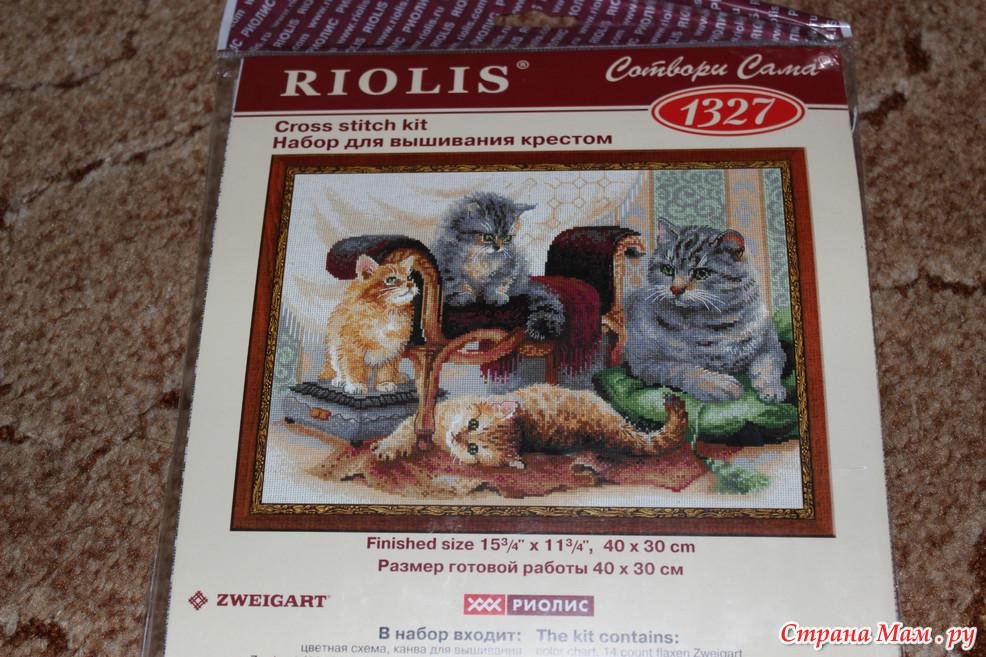 Кошачье семейство вышивка крестом 13