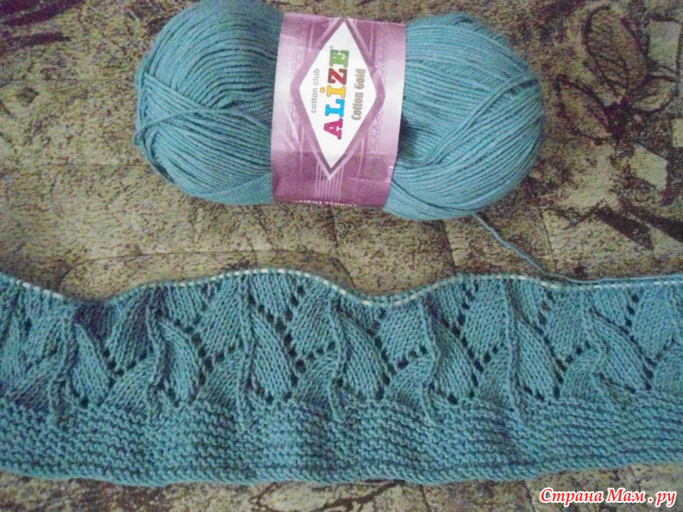 Вязание спицами из нитки ализе 354