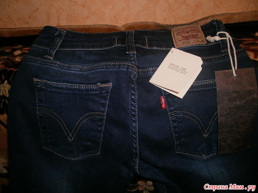 джинсы со встaвкaми из кожи