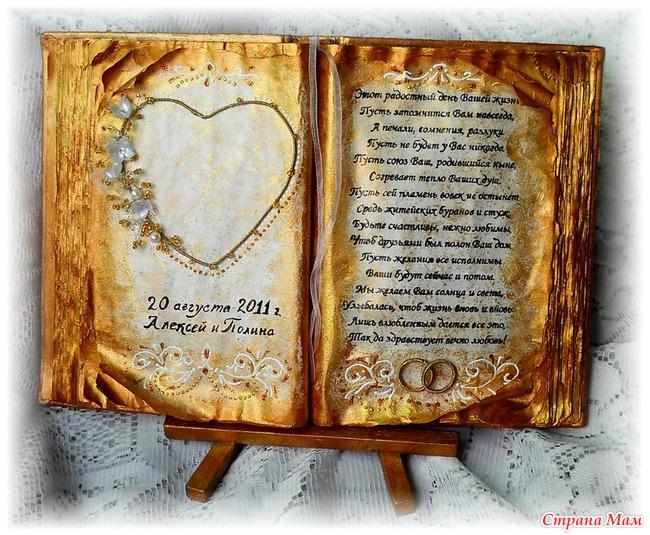 Личный дневник своими руками из тетради фото