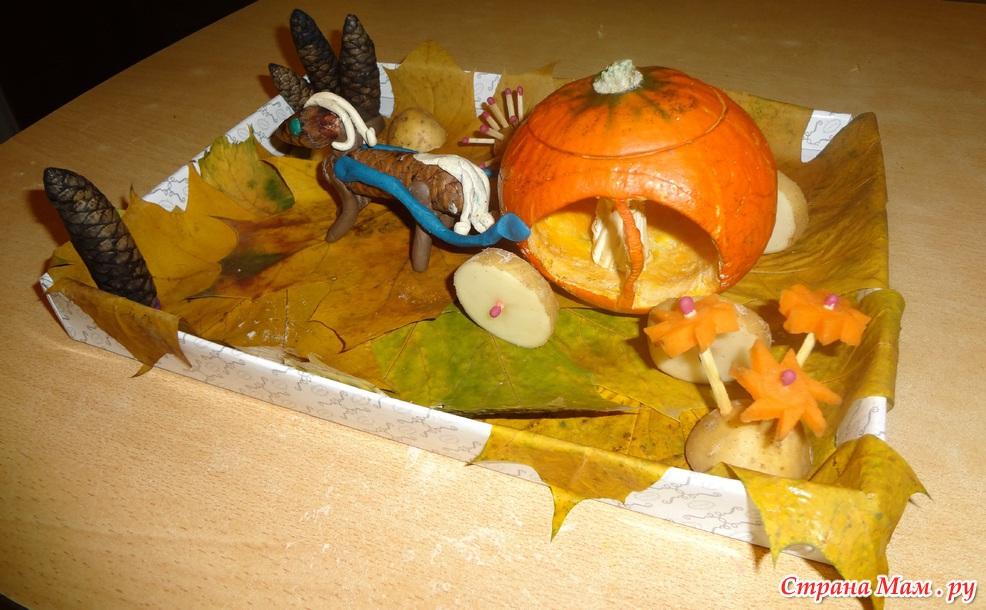 Поделки из овощей к празднику золотая осень 95
